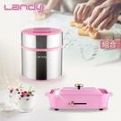 ●超值組合● HP-5888 Landy日式多功能料理鐵板燒(烤爐) + LANDY冰淇淋機 SU-598A