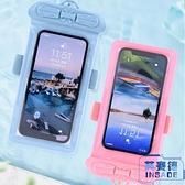 手機防水袋潛水套可觸屏通用游泳海邊漂流包密封防塵【英賽德3C數碼館】
