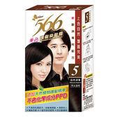 566 美色護髮染髮霜#5 自然深栗【德芳保健藥妝】