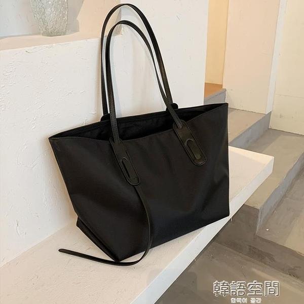 上新大容量女士包包2021新款潮時尚單肩托特包百搭簡約休閒手提包