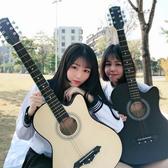 吉他 吉他初學者女生款男學生通用樂器新手入門練習木吉塔38寸民謠吉他 WJ 中秋節