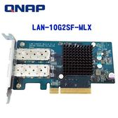 QNAP 威聯通 10 GbE 雙埠網路擴充卡 LAN-10G2SF-MLX