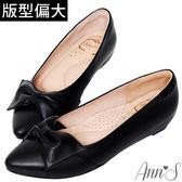 Ann'S拇指外翻救星造型蝴蝶結全真羊皮內增高尖頭鞋-黑