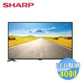 SHARP 40吋FHD聯網液晶電視 LC-40SF466T