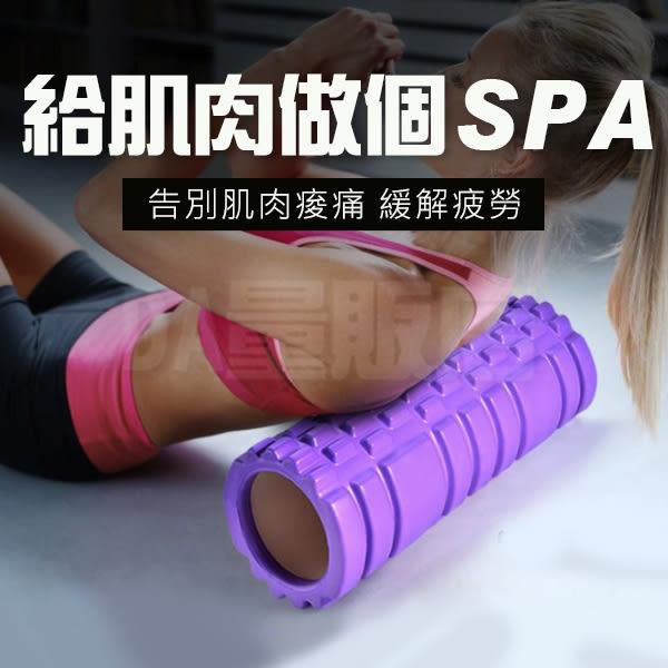 瑜珈柱 狼牙棒 瑜伽滾筒 滾筒滾輪 EVA材質 瑜伽柱 按摩棒 瑜珈按摩滾輪 舒壓棒 按摩滾筒 3色可選