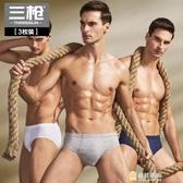 內褲男棉質中腰舒適透氣全棉純色/印花棉質男士三角褲[3條裝] 快速出貨