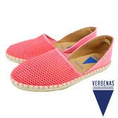 【VERBENAS】CALPE卡爾佩編織面草編鞋/休閒鞋 玫瑰粉(0300582-ROS)