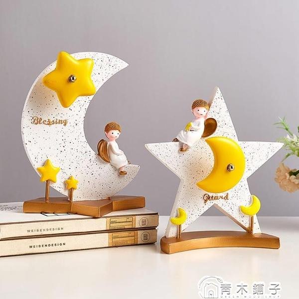 禮物 北歐可愛少女心治愈系小擺件創意辦公室桌面臥室裝飾品送閨蜜禮物 青木鋪子