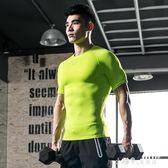 運動緊身衣男T恤pro健身訓練服速幹籃球足球跑步塑身長袖 小確幸生活館
