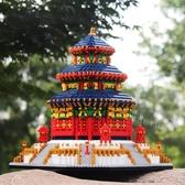 積木樂高北京天壇成人拼裝玩具中國風建筑模型【奇趣小屋】