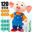 會說話公仔海草豬電動會跳舞玩具男1-3歲...