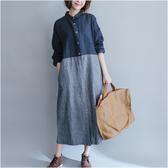 秋裝新款文藝範顯瘦大碼亞麻撞色條紋拼接中長款襯衫洋裝女