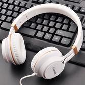頭戴式手機電腦通用重低音耳機OPPO華為vivo有線全民K歌大耳麥TA3405【極致男人】