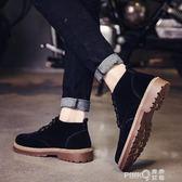 冬季馬丁靴男中幫百搭高幫男鞋加絨保暖棉鞋男士雪地靴子工裝短靴  【PINK Q】