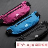 運動腰包多功能跑步男女手機腰帶超薄旅行隱形戶外裝備包防水時尚