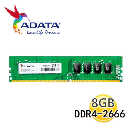 ADATA 威剛 Premier DDR4 2666 8G U-DIMM 記憶體 AD4U266638G19-R