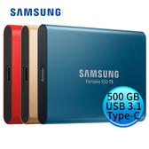 【限時至0119 】 Samsung 三星 T5 500GB USB3.1 Gen2 Type-C 外接固態硬碟