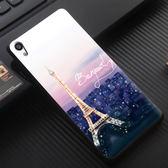 [文創客製化] Sony Xperia XA XA1 Ultra F3115 F3215 G3125 G3212 G3226 手機殼 317 巴黎鐵塔