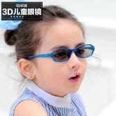 兒童3d眼鏡3d電視Imax電影院專用小孩圓偏光reald不閃式立體眼鏡