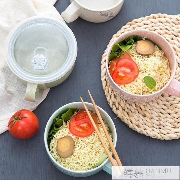 日式6寸陶瓷泡面碗帶蓋大號學生碗湯碗創意飯盒泡面杯方便面  母親節特惠