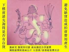 二手書博民逛書店罕見二手!99 Thoughts on GaneshaY2052