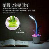 臺燈充電護眼書桌宿舍小學生大學生臺風高中生簡約現代可愛WY 限時八五折