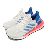 【海外限定】adidas 慢跑鞋 Ultraboost 20 米白 藍 橘紅 愛迪達 路跑 男鞋 女鞋【ACS】 EG0708