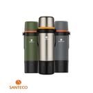 Santeco KAFE 法國 保溫瓶 650ml 不銹鋼 風暴灰 苔綠 三色 雙層真空 咖非金屬濾網 原廠公司貨