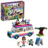 LEGO 樂高 Friends Olivia's Mission Vehicle 41333 Building Set (223 Piece)