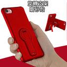 蘋果 iPhone8 Plus iPho...