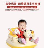 兒童充氣沙髮 嬰幼兒學坐椅寶寶充氣沙髮嬰兒餐椅便攜式兒童座椅加大加寬浴凳 【創時代3c館】