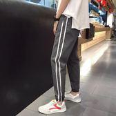 運動褲超火的褲子男版春夏休閒褲條紋寬鬆薄款束腳韓版運動bf風串標 伊蒂斯女裝