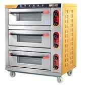 烤箱泉口商用烤箱兩層三層電烤箱食品月餅餅乾蛋糕面包叫花雞烤爐烘爐 數碼人生