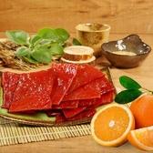 《好客-霽月肉鬆》柳橙肉乾(300g/包),共兩包(免運商品)_A023011