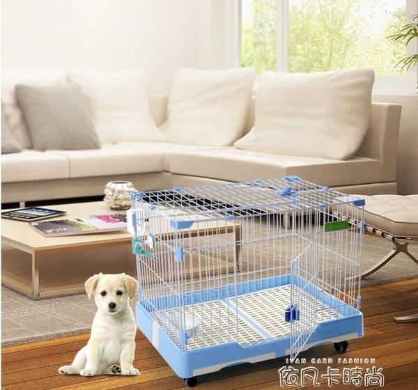 特價創逸寵物用品兔籠子泰迪狗狗籠子小中型犬別墅屋房子QM 依凡卡時尚