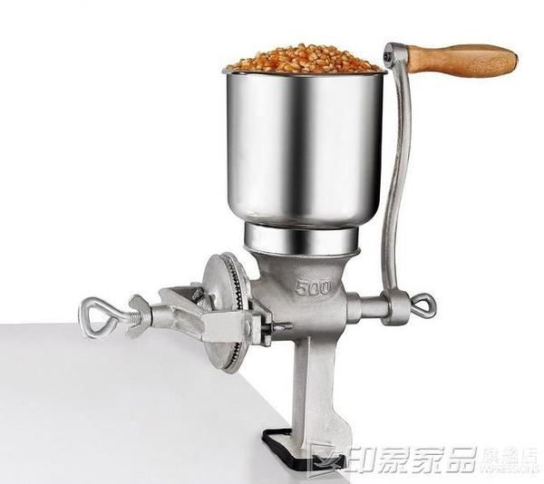 手動手搖研磨機 磨粉機 藥材五谷核桃花生玉米粉碎機 磨餡機 印象家品