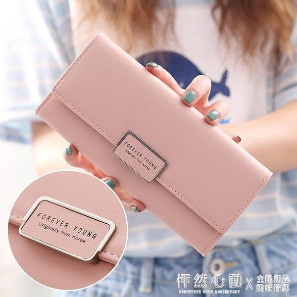 2021新款韓版女士錢夾招財原創簡約學生時尚日系手拿純色長款錢包 怦然新品