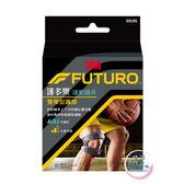 3M 護膝(未滅菌)護多樂 雙帶型護膝 09195 單入 FUTURO 護膝 護具 可調式【生活ODOKE】