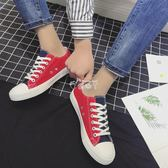 新款帆布鞋男士百搭韓版潮流休閒板鞋學生布鞋繫帶男鞋子 俏腳丫