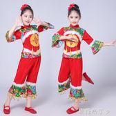 新款秧歌服幼兒演出服裝女童喜慶表演服元旦舞蹈服紅綠 一米陽光