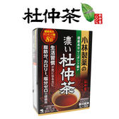 【醫康生活家】小林製藥-濃杜仲茶包(3gX30包)