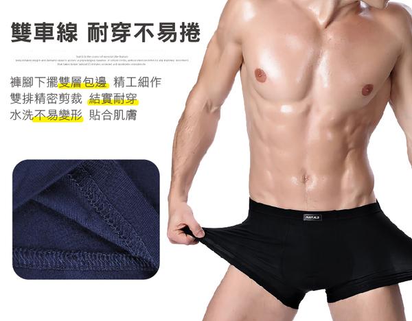 內褲 男生內褲 四角褲 男平口褲 涼感內褲 男內褲三角褲 男性內褲 透氣 吸濕排汗