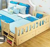 實木兒童床拼接大床帶護欄男孩單人床女孩公主床加寬拼床嬰兒小床