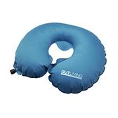 Outliving U型自動充氣枕 - 藍色