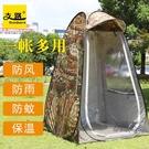 單人帳篷 支路便攜速開筏釣夜釣冬釣防蚊釣魚帳篷單人防雨防曬帳篷雙層垂釣T