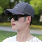 夏季棒球帽男網眼鴨舌帽休閒戶外防紫外線帽子百搭透氣釣魚帽出游 蘿莉小腳丫