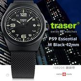 瑞士TRASER P59 Essential M Black 42mm 黑錶-(公司貨)#108206