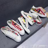 帆布鞋  夏季涂鴉帆布鞋男韓版潮流休閒百搭鞋子男透氣低幫學生印花男板鞋  瑪麗蘇