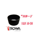 ROWA 專用型遮光罩 HB-7 適用 NIKON 80-200