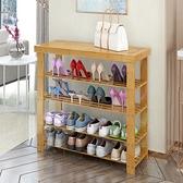 鞋架 家用鞋架實木換鞋凳鞋柜防塵簡易多層家用經濟型門口收納小置物架子【八折搶購】